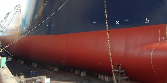 Eco-Friendly-Antifouling